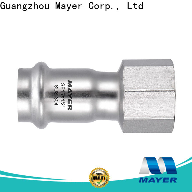 stainless steel coupling manufacturers